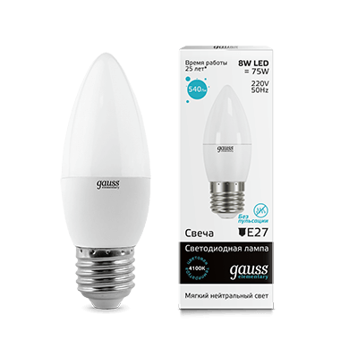 Лампа Gauss LED Elementary Candle 8W E27 4100K 1/10/50