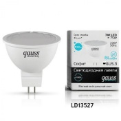 Лампа Gauss LED Elementary MR16 GU5.3 7W 4100K 1/10/100