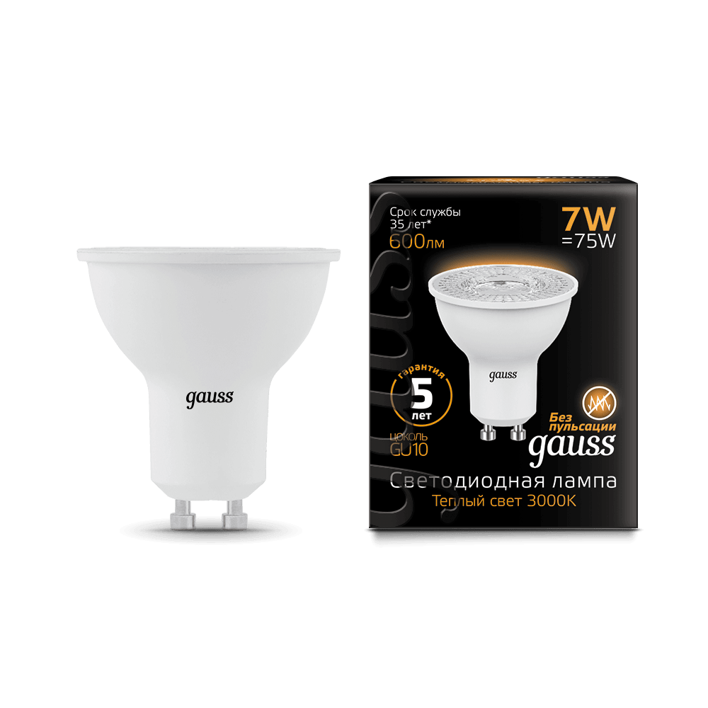 Лампа Gauss LED MR16 GU10 7W 600lm 3000K