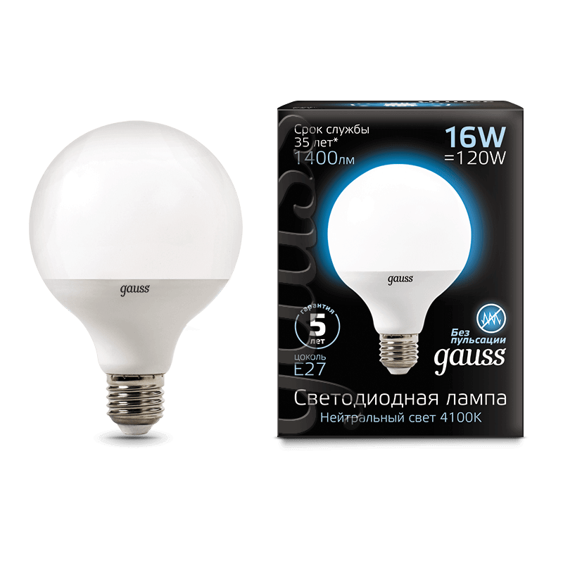 Лампа Gauss LED G95 E27 16W 1400lm 4100K